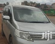 Nissan Serena 2010 Silver | Cars for sale in Nairobi, Kasarani