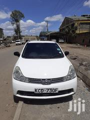 Nissan Wingroad 2008 White | Cars for sale in Nairobi, Embakasi