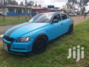 Toyota Mark X 2005 Blue | Cars for sale in Kajiado, Ngong