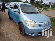 Toyota Raum 2005 Blue | Cars for sale in Nairobi, Umoja II