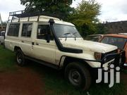 Toyota Land Cruiser 1994 70 Beige | Cars for sale in Kiambu, Ruiru