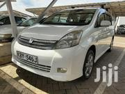 Toyota ISIS 2007 White | Cars for sale in Nairobi, Nairobi Central