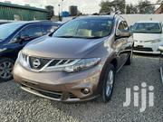 New Nissan Murano 2012 LE Gray | Cars for sale in Nairobi, Kilimani