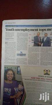 Financial Literacy Week And Youth Mentorship Summit 2019. | Recruitment Services for sale in Trans-Nzoia, Kitale