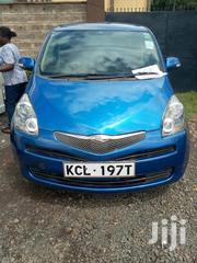 Toyota Ractis 2010 Blue | Cars for sale in Nairobi, Harambee