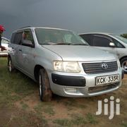 Toyota Succeed 2009 Silver | Cars for sale in Nairobi, Nairobi Central
