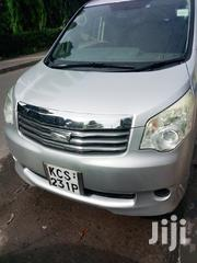 Toyota Noah 2011 Silver | Cars for sale in Mombasa, Shanzu