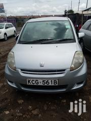 Toyota Passo 2010 Gray | Cars for sale in Nairobi, Nairobi Central