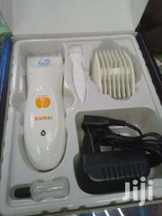 Clipper For Babies | Tools & Accessories for sale in Nairobi, Nairobi Central