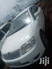 Toyota Corolla 2005 White | Cars for sale in Nairobi, Nairobi Central