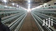 Chicken Cage | Farm Machinery & Equipment for sale in Nairobi, Westlands