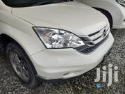 New Honda CR-V 2012 White | Cars for sale in Mombasa, Shimanzi/Ganjoni