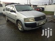 Toyota Probox 2007 Silver | Cars for sale in Nairobi, Nairobi Central