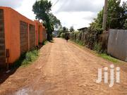 Ondiri Plot | Land & Plots For Sale for sale in Kiambu, Kikuyu