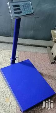 Platform Weighing Scales (300kg) | Store Equipment for sale in Nairobi, Nairobi Central
