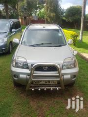 Nissan X-Trail 2004 Gold | Cars for sale in Nairobi, Westlands
