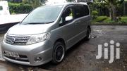 Nissan Serena 2009 Silver | Cars for sale in Nairobi, Westlands