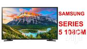 Samsung 32N5300 HD Flat Smart Digital TV - Series 5 32"
