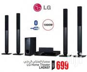 LG LHD657 - 1000W RMS 5.1ch DVD Home Theater System - With Bluetooth | Audio & Music Equipment for sale in Nairobi, Nairobi Central