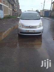 Toyota ISIS 2005 Silver | Cars for sale in Nairobi, Embakasi