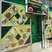 A Restaurant For Sale   Commercial Property For Sale for sale in Nairobi, Umoja II