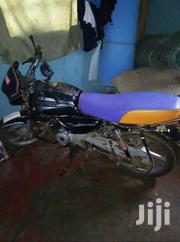 Boxer 150 | Motorcycles & Scooters for sale in Kakamega, Sheywe