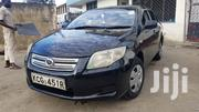 Toyota Corolla 2009 Black | Cars for sale in Mombasa, Bamburi