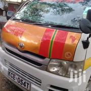 Toyota HiAce 2008 White | Buses & Microbuses for sale in Nairobi, Kayole Central