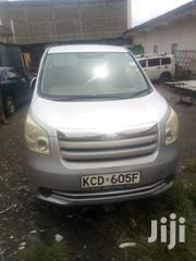Toyota Noah 2010 Beige | Cars for sale in Uasin Gishu, Simat/Kapseret