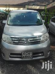 Nissan Serena 2009 Silver | Cars for sale in Nairobi, Karura