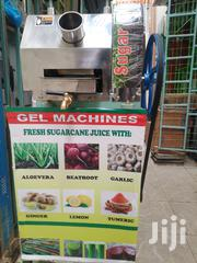 Extracor Juice Sugarcane | Restaurant & Catering Equipment for sale in Nairobi, Nairobi Central