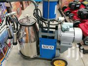 One Cow Milking Machine | Farm Machinery & Equipment for sale in Nairobi, Embakasi