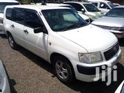 Toyota Succeed 2007 White | Cars for sale in Nairobi, Komarock