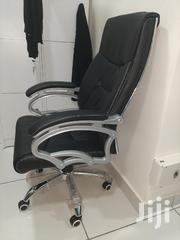 Leather Office Seat. Brand New, One Unit Only | Furniture for sale in Mombasa, Bamburi