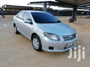 Toyota Corolla 2009 White | Cars for sale in Nairobi, Karura