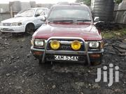 Toyota Surf 1999 Red | Cars for sale in Kajiado, Ngong