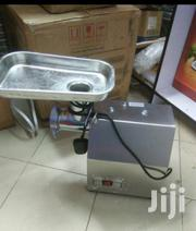 Electric Meat Mincer Available | Restaurant & Catering Equipment for sale in Nairobi, Nairobi Central
