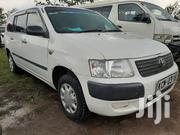 Toyota Succeed 2012 White | Cars for sale in Nairobi, Nairobi Central