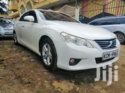 Toyota Mark X 2010 White | Cars for sale in Nairobi, Parklands/Highridge