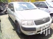 Toyota Succeed 2008 Silver | Cars for sale in Nairobi, Komarock