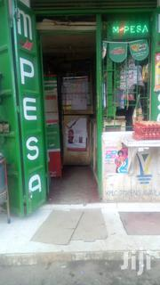A Retail Shop With an Operational Mpesa | Commercial Property For Sale for sale in Nairobi, Kahawa