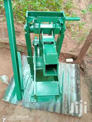 Makiga Soil Block Press Machine | Manufacturing Equipment for sale in Homa Bay, North Karachuonyo
