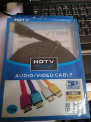 5m Hdmi Cable | Accessories & Supplies for Electronics for sale in Nairobi, Nairobi Central