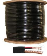 200M Rg59 CCTV Cable | Accessories & Supplies for Electronics for sale in Nairobi, Nairobi Central