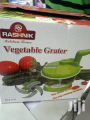 Vegetable Grater | Kitchen & Dining for sale in Mombasa, Changamwe