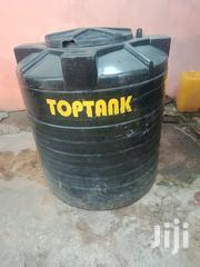 Water Tanks | Home Appliances for sale in Mombasa, Likoni