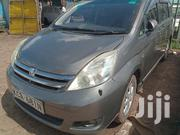 Toyota ISIS 2007 Gold | Cars for sale in Nairobi, Komarock