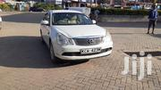 Nissan Bluebird 2009 White | Cars for sale in Kajiado, Ongata Rongai