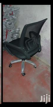 New Mesh Chair | Furniture for sale in Nairobi, Nairobi Central