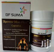 X Power Man Capusles (Improves Sexual Performance) | Sexual Wellness for sale in Nairobi, Nairobi Central